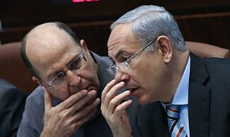 MK Liberman's appointment as Defense Minister