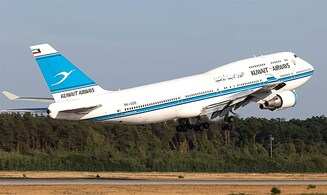 Kuwait Airways pays damages to Israeli barred from flight