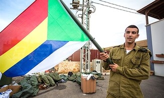 Preference for those who served in IDF, National Service