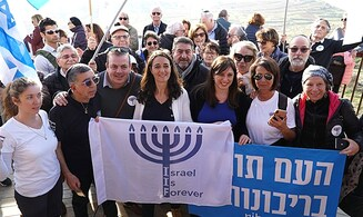 Tzipi Hotovely: 'Likud will never allow Palestinian state'