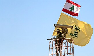 US sanctions two Hezbollah officials