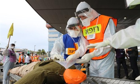 Dirty bomb drill at Rambam