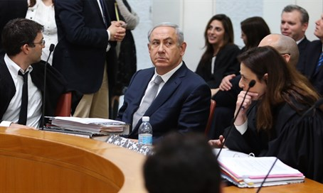 Binyamin Netanyahu at the Supreme Court