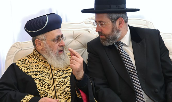 Israel's Chief Rabbis