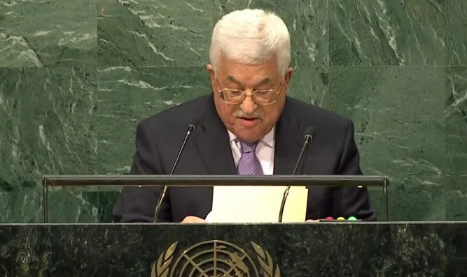 Mahmoud Abbas at the UN