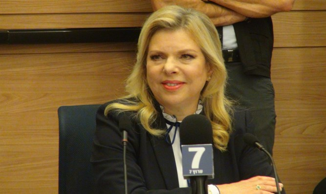 Sarah Netanyahu at Caucus conference