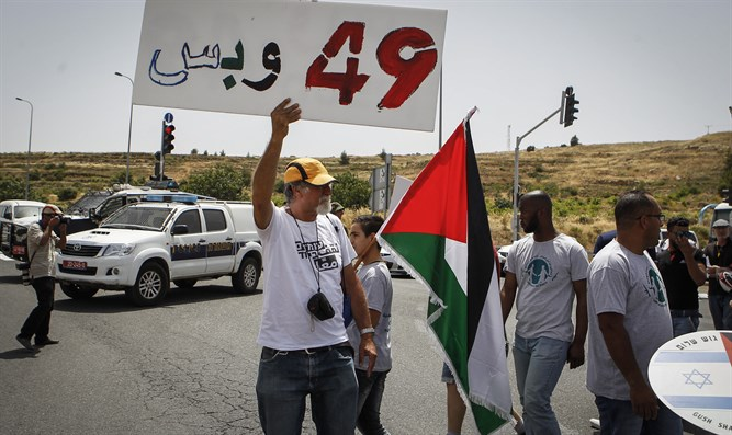 Anti-Israel NGOs protest in Judea