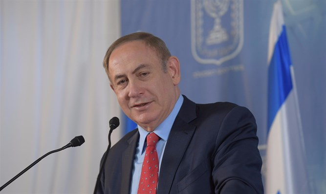 PM Netanyahu at toast for PMO employees