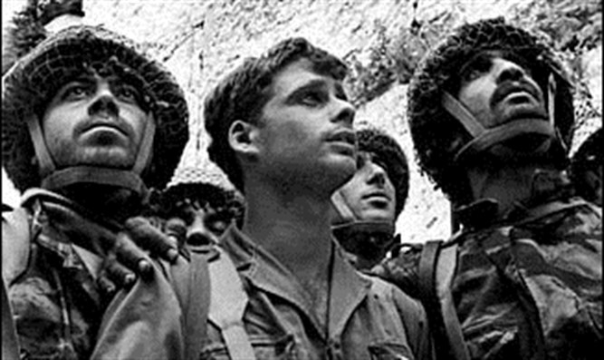 Six Day War Paratroopers at the Wall