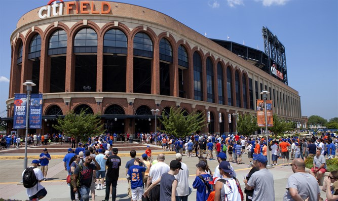 Citi Field, the Mets Baseball Stadium,