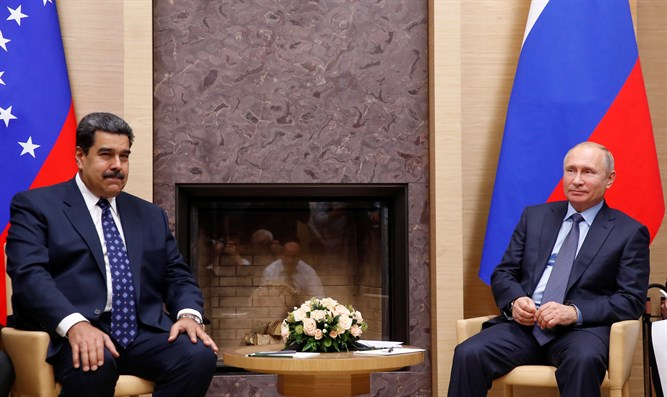 Russian President Putin meets with his Venezuelan counterpart Maduro outside Mos