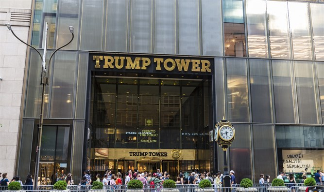Trump Tower in New York City, USA