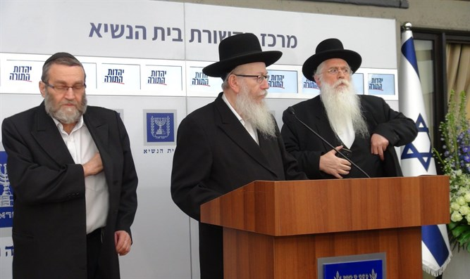 UTJ MKs addresses reporters after meeting with Netanyahu