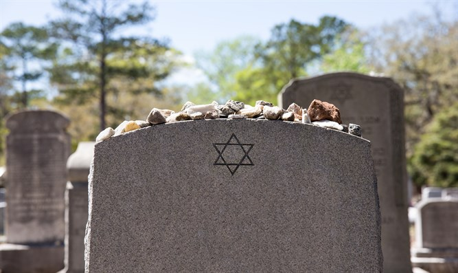 Headstone at Jewish cemetery