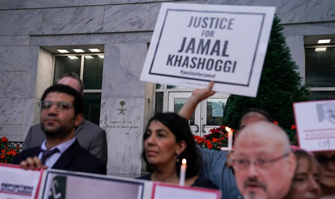 Vigil in front of the Saudi Embassy to mark the anniversary of the killing