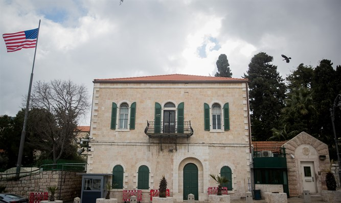 US to delay reopening of consulate in Jerusalem