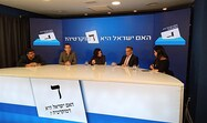 Efrat head clashes with B'Tselem, Adalah representatives