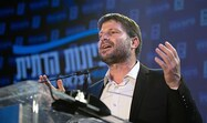 Smotrich's proposal: Yariv Levin replaces Netanyahu as PM