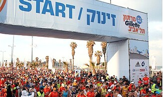 Marathon Halted After 75 People Injured