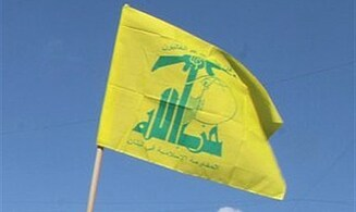 Senior Hizbullah Official Killed in Syria Fighting