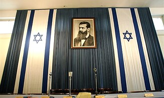 Special Project to Record Israel's Founding