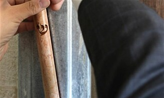 Mezuzah stolen from Manhattan home