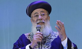 Jerusalem chief rabbi calls on gays to 'overcome' homosexuality