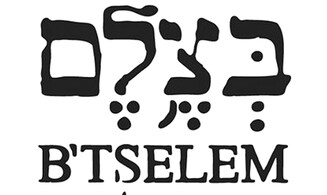 B'Tselem and Truth: The NGO definitely has a Problem