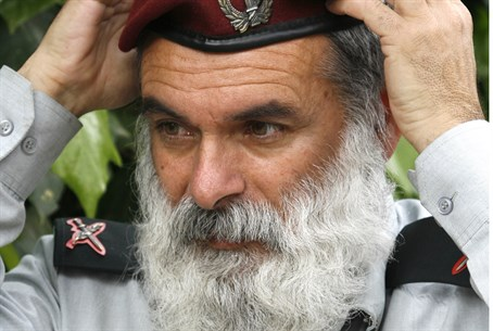 IDF Chief Rabbi Avichai Ronsky