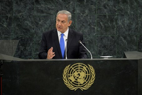 Netanyahu at the UN General Assembly