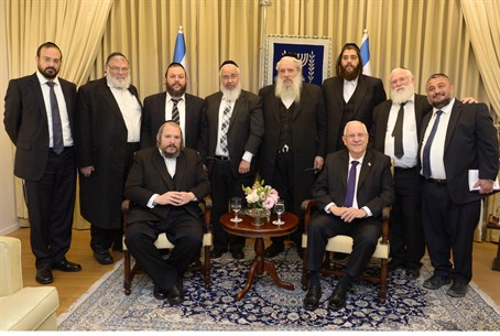 Haredi mayors meet with President Reuven Rivlin