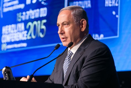 Binyamin Netanyahu at Herzliya Conference