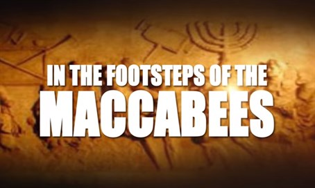 In The Footsteps of The Maccabees