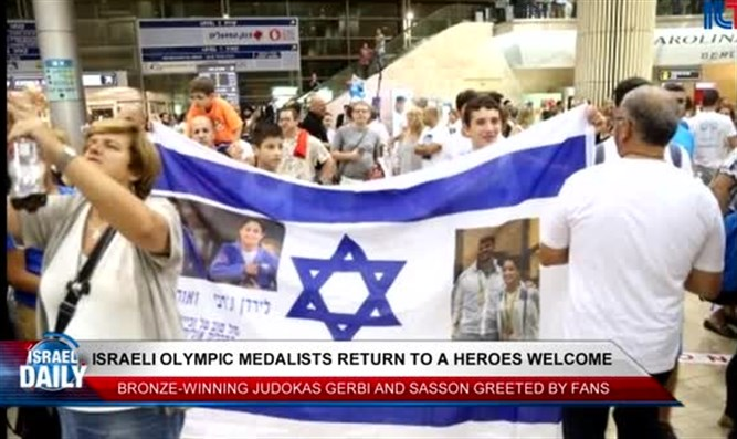 Israel's Olympic Medal Winners Return Home