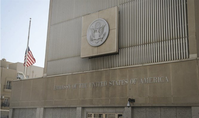 Current location of the United States Embassy in Tel Aviv