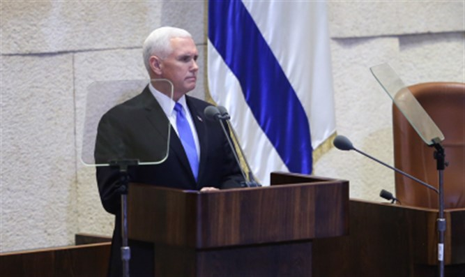 Mike Pence addresses Knesset