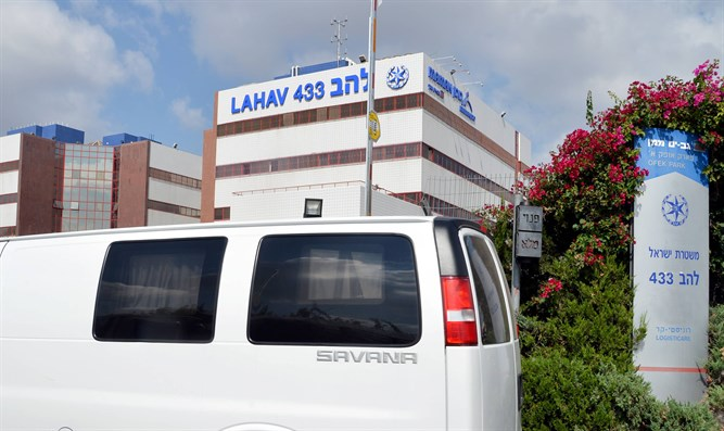 Special anti-corruption Lahav 433 unit's offices