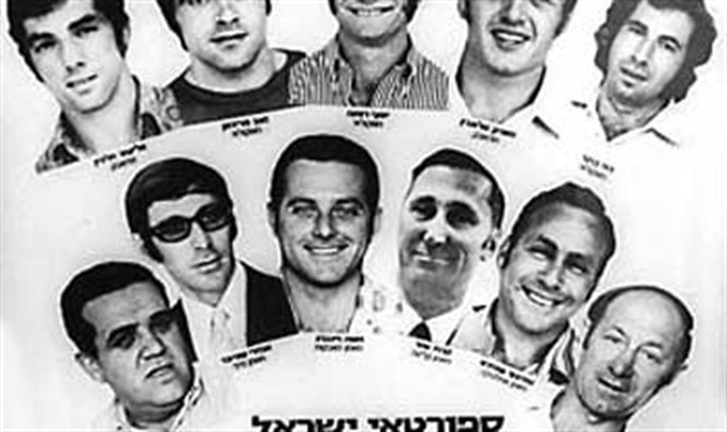 Munich massacre victims