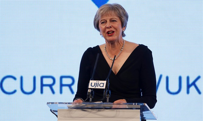 Theresa May at UJIA dinner in London