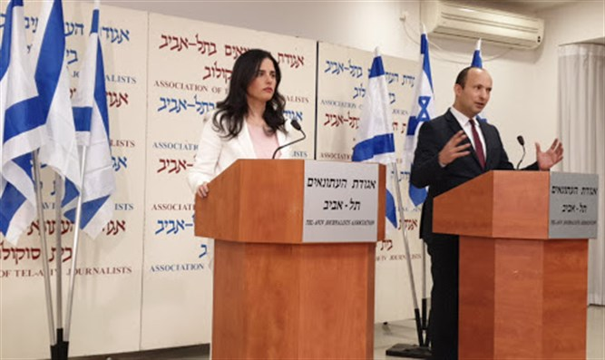 Bennett and Shaked announce formation of new party