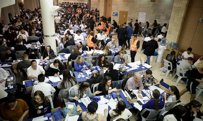 Counting double envelopes in Knesset