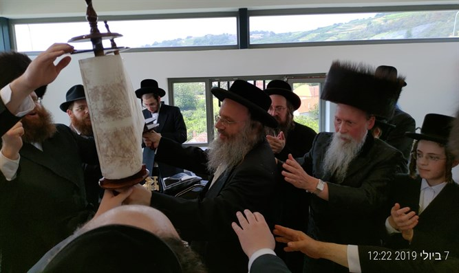 Dedicating the Torah scroll