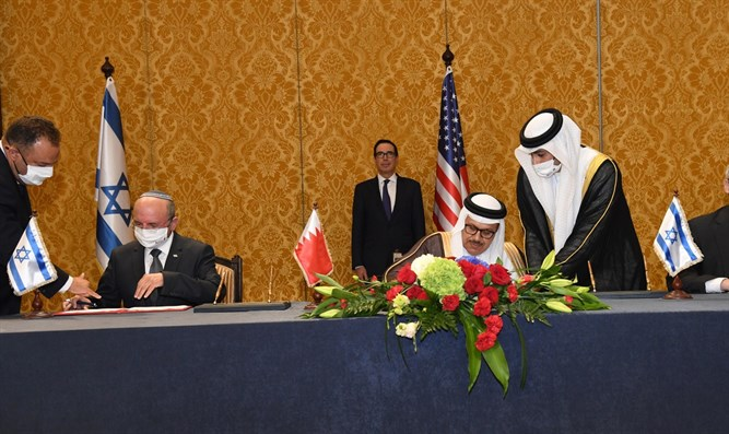 Signing ceremony in Bahrain
