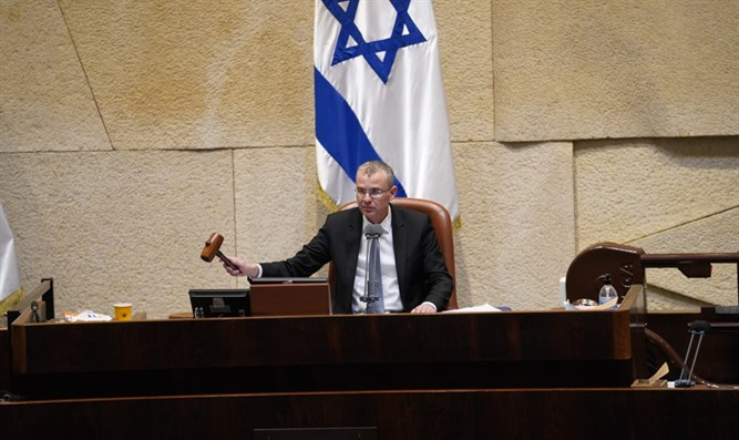 Knesset Speaker Yariv Levin dissolves the Knesset
